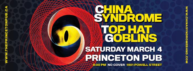 Gig this Sat, March 4 at the Princeton Pub