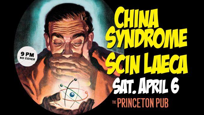 April 6 at the Princeton Pub